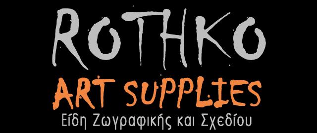 Rothko Art Supplies – Είδη Καλλιτεχνίας, Ζωγραφικής και Σχεδίου